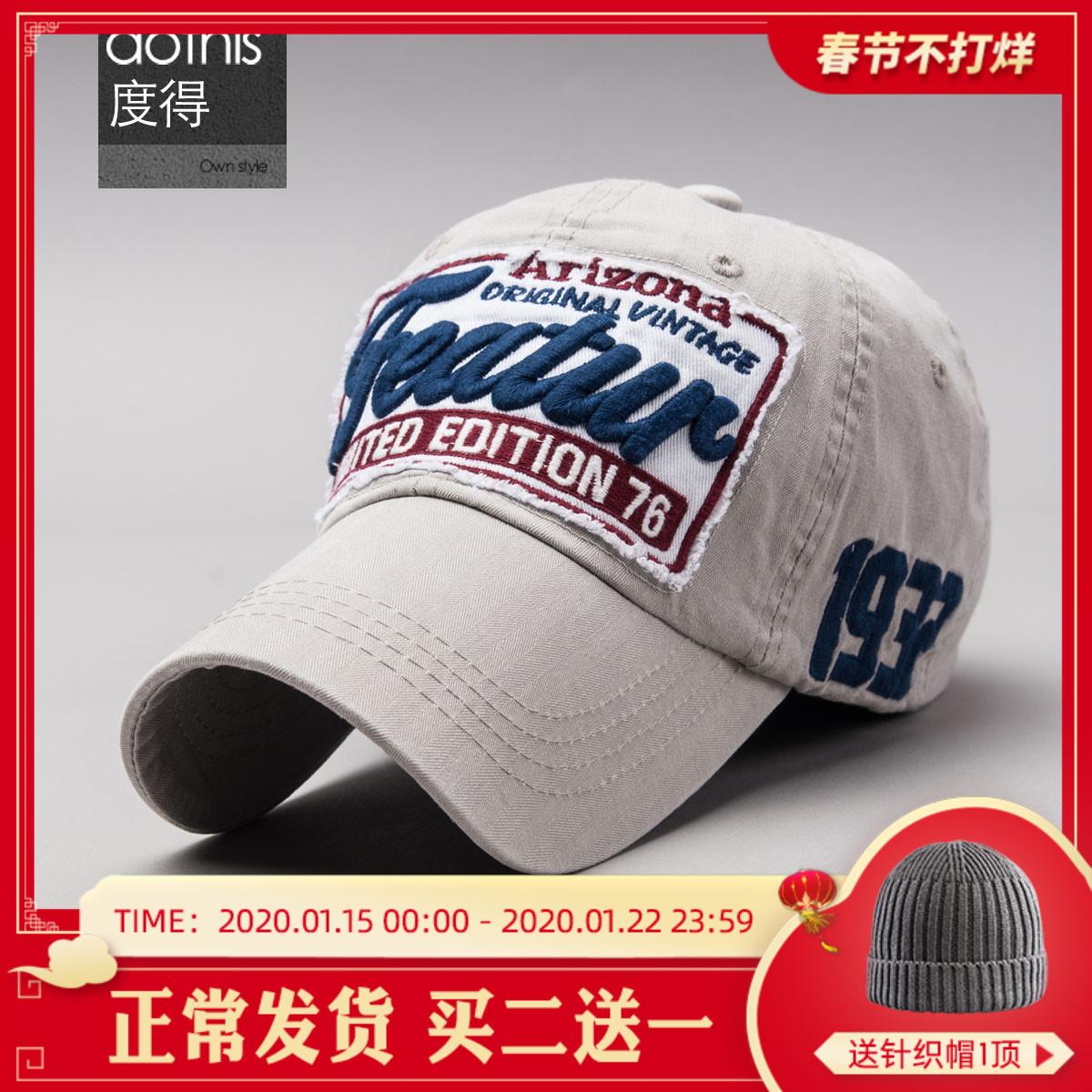帽子男秋季韩版潮女棒球帽时尚百搭鸭舌帽太阳帽遮阳帽ins大头围