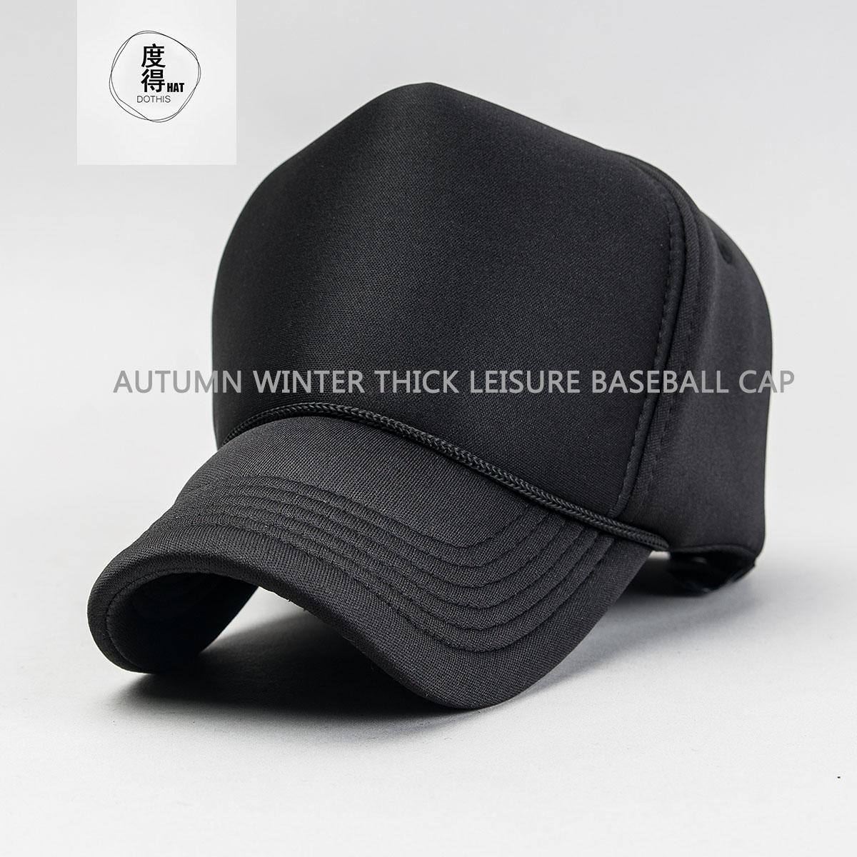 帽子男秋冬季韩版潮加厚网帽高顶货车帽鸭舌帽嘻哈帽青年棒球帽