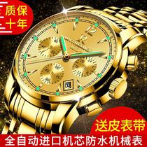 手表男机械表全自动防水夜光商务男士多功能双日历时尚国产腕表