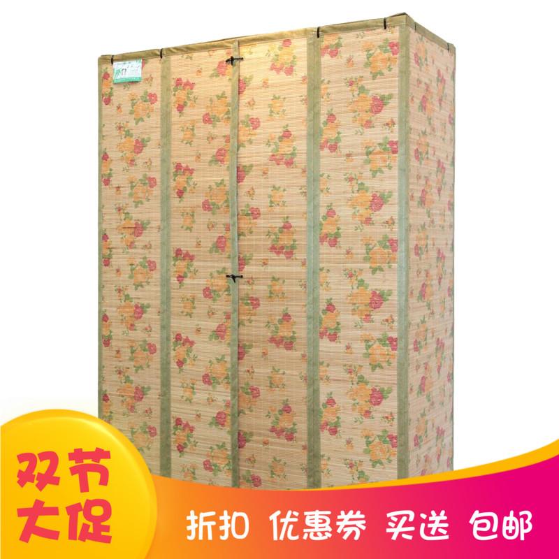 亲亲简易衣柜彩绘竹编衣柜加固大号储衣柜儿童组合便捷式衣柜特价