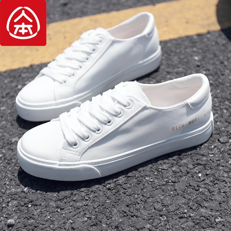 人本帆布鞋女生平底街拍小白鞋子球鞋2018夏季新款韩版潮透气学生