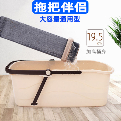 Good wife rubber cotton mop cleaning bucket free hand wash rectangular mop cleaning bucket mop bucket mopping the floor squeeze bucket