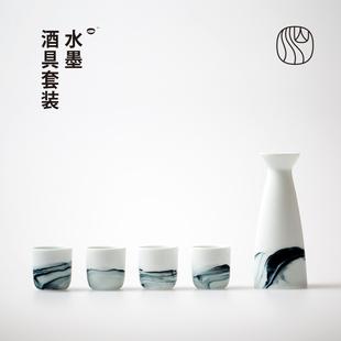 山水间水墨酒具家用景德镇陶瓷白酒日本清酒壶和风日式整套礼品装