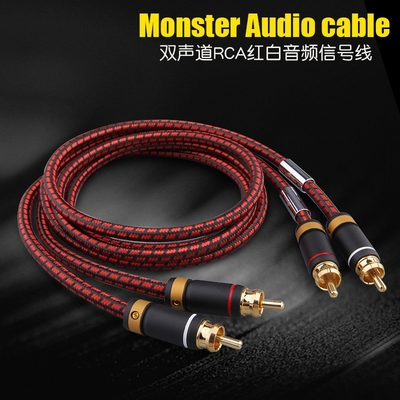 Fever grade monster oxygen-free copper two-to-two HIFI red and white CD amplifier audio double lotus RCA audio signal line