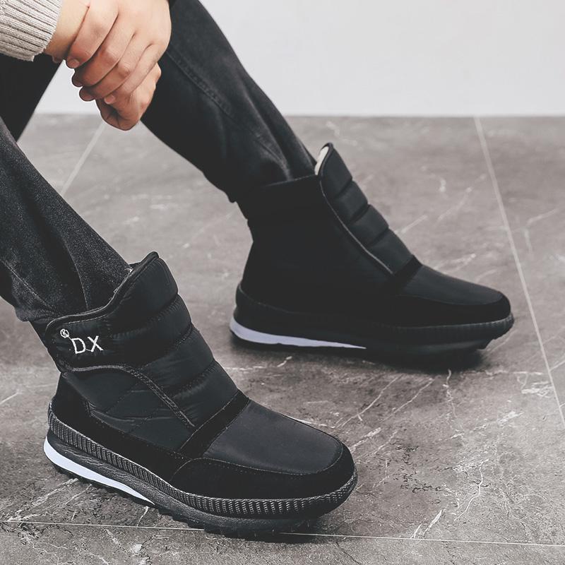 新款东北加厚保暖雪地靴男士户外棉靴冬季滑雪靴旅游鞋防滑鞋男