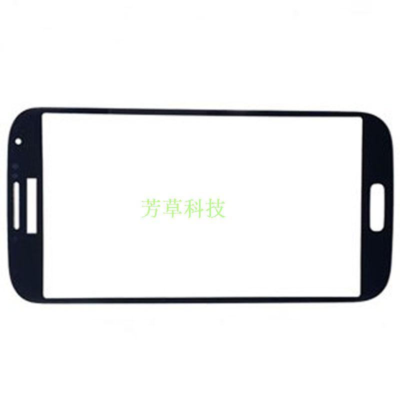 适用于三星I9000 I9100 I9300 I9500 S2 S3 S4玻璃外屏盖板屏幕
