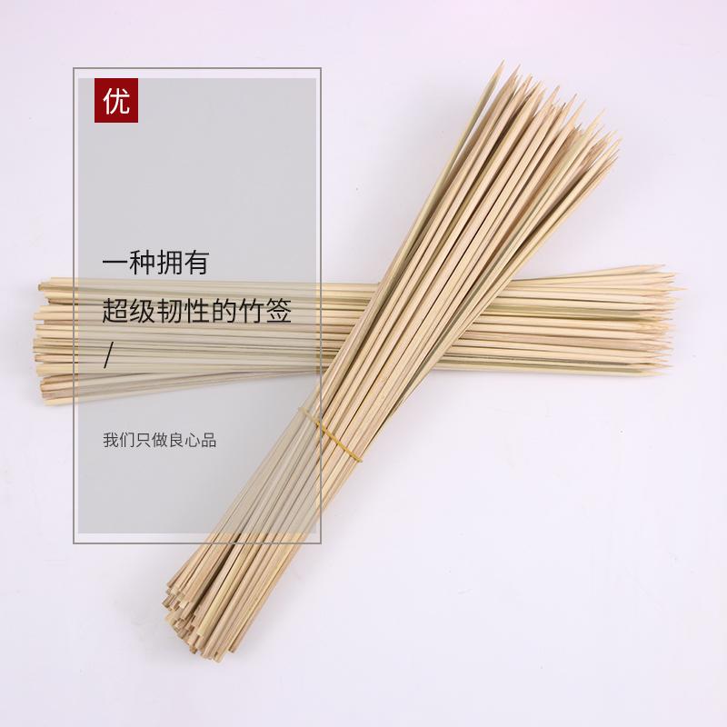 烧烤竹签羊肉串竹签子500只串串香一次性竹签30cm*3.0mm
