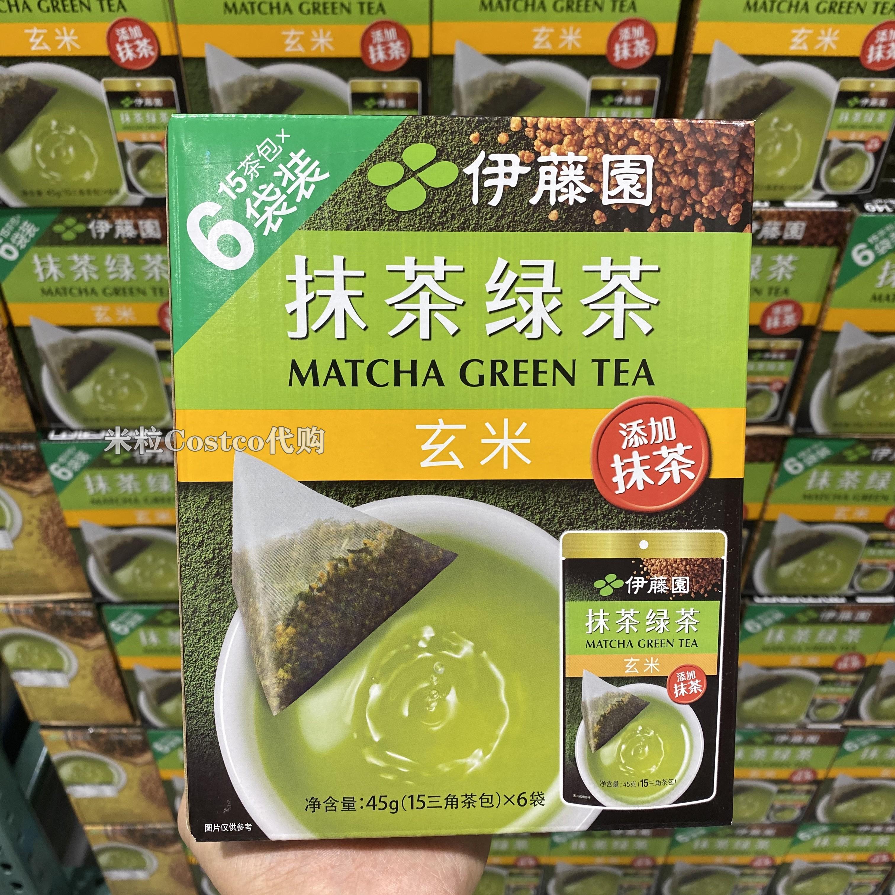 代购开市客costco上海包15每袋袋6伊藤园抹茶绿茶玄米茶包