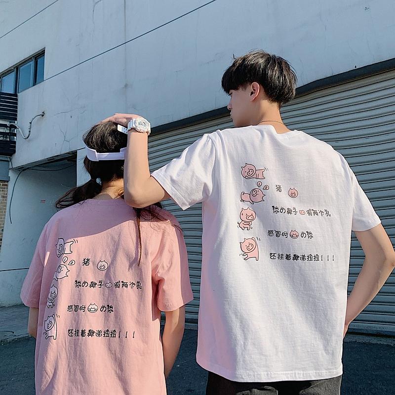 2019夏季原创小猪校园班服短袖t恤情侣装短袖t恤时尚百搭T808/P32