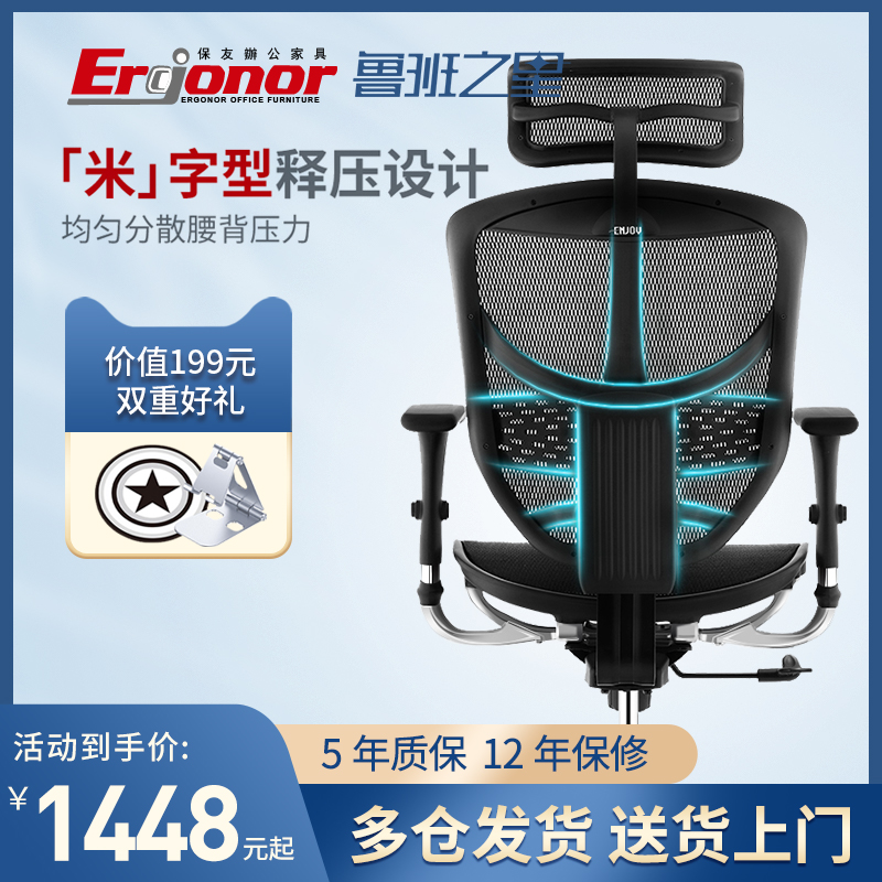Офисные стулья / Компьютерные кресла Артикул 520168882078