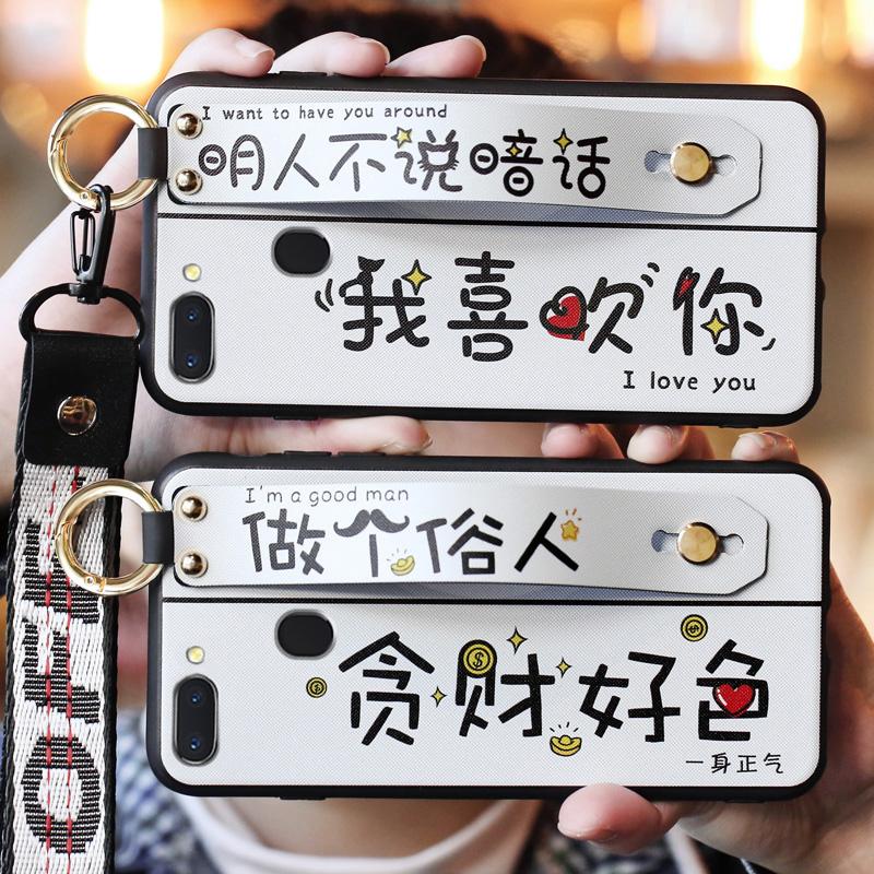 限20000张券oppor11s手机壳oppor11t套r11splus硅胶st opr11s
