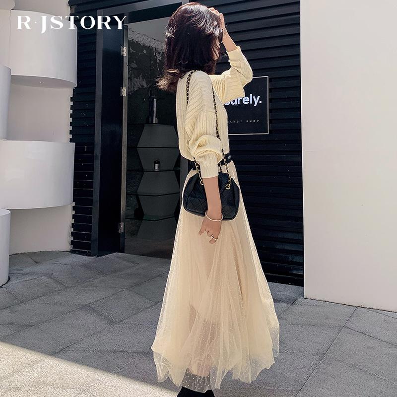 (用30元券)高腰网纱2019秋冬新款韩版半身裙