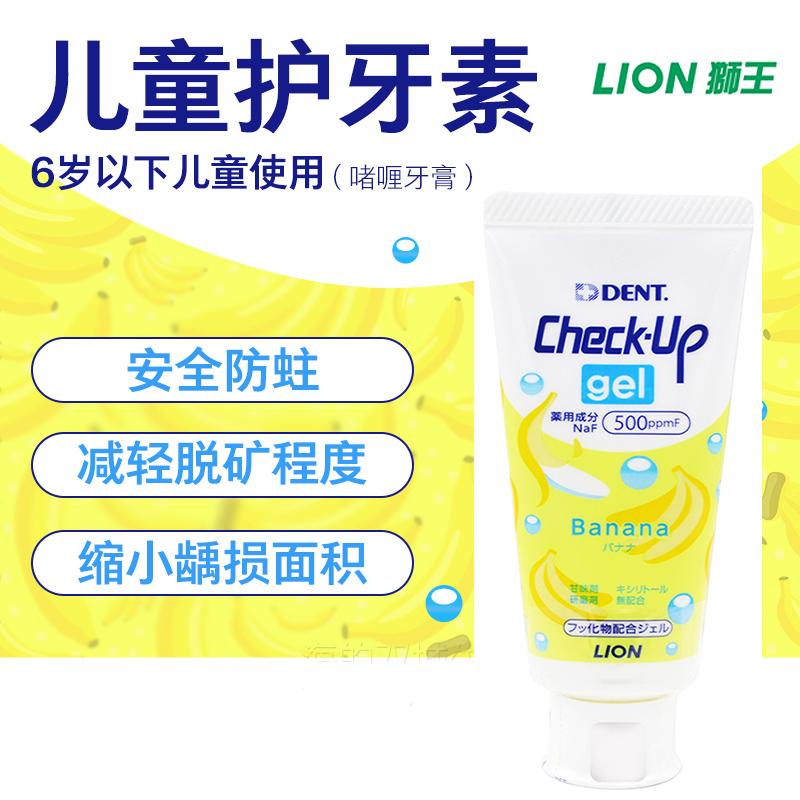 Мусс для чистки зубов Артикул 635359213458