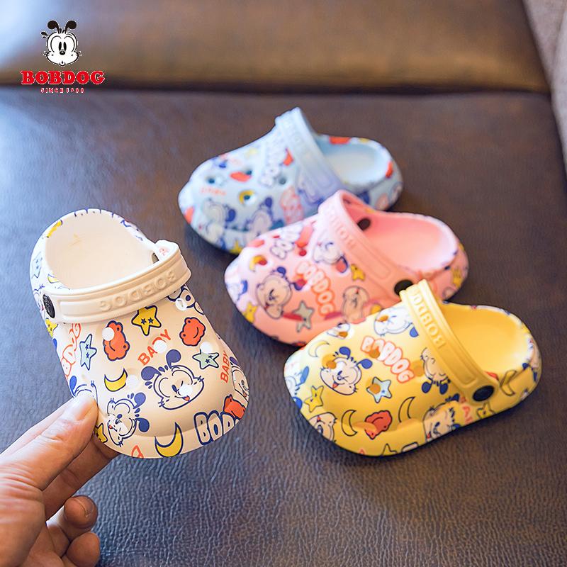 巴布豆儿童拖鞋洞洞室内宝宝家居女男1岁半2小童防滑夏季婴儿幼儿