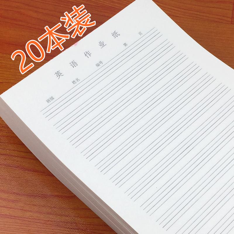 Канцелярия для каллиграфии Артикул 584504488669
