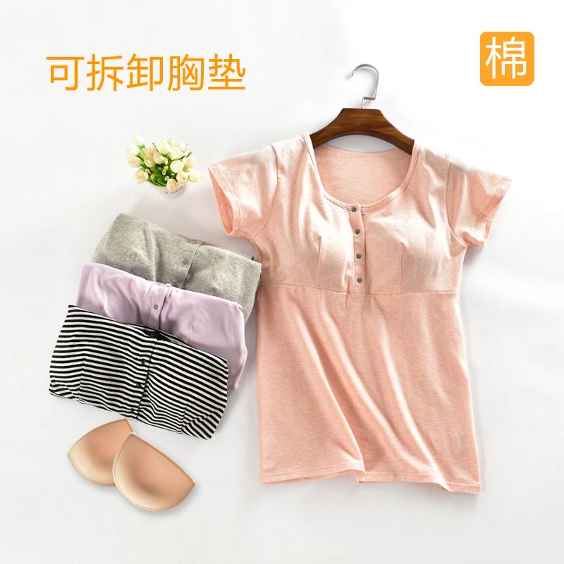哺乳衣女夏睡衣纯棉前扣带胸垫喂奶衣外出孕产妇薄款短袖t恤上衣