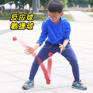 六角球反应球灵敏球变向球网羽乒乓球敏捷训练器儿童 速度反应球