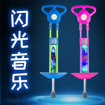 Doll jumping jumping frog jumping jump bounce trainer pole jump stick bounce student Jumping rod