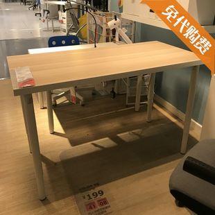 上海草草宜家正品国内代购利蒙桌子120*60CM书桌电脑桌办公桌多色