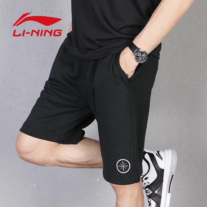 李宁运动短裤男夏季五分裤韦德透气健身裤跑步裤篮球裤男士休闲裤