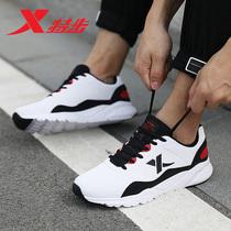 夏季新款透气休闲健步鞋耐磨防滑跑步鞋男2019鸿星尔克男子跑步鞋