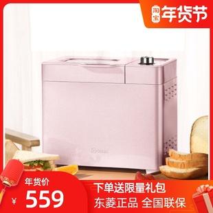 东菱面包机家用全自动多功能早餐机