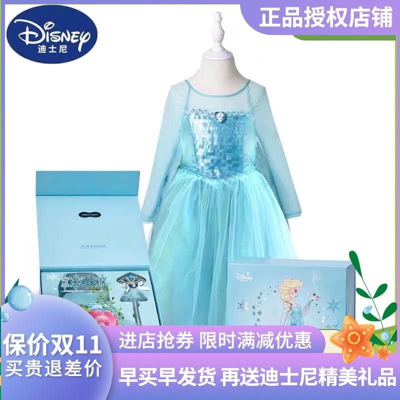 迪士尼公主裙艾莎裙冰雪奇缘爱莎爱洛秋冬女童裙子万圣节仙女裙子