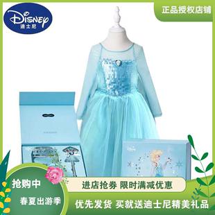迪士尼公主裙艾莎裙冰雪奇缘爱莎爱洛秋季 女童裙子生日礼物仙女裙