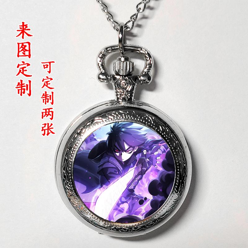 Карманные часы Артикул 614265201219