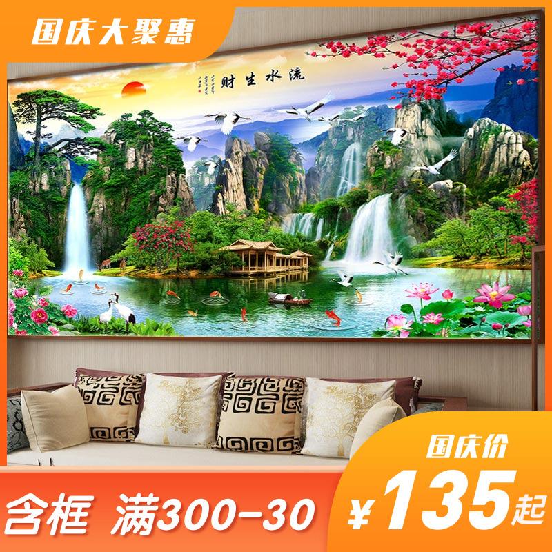 靠山山水国画挂画壁画沙发背景墙画流水生财招财风水画客厅装饰画