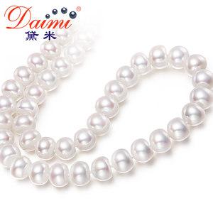 黛米珍珠浓情9-10mm强光白色女项链