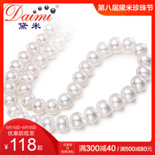 Demi description pearl 9-10 mm light white freshwater pearl necklace Mother mother gift authentic female