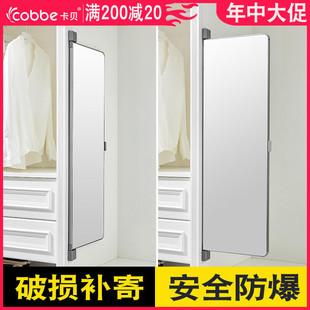 全身试衣镜子 衣柜穿衣镜平开门对开门推拉旋转衣橱折叠伸缩隐藏式