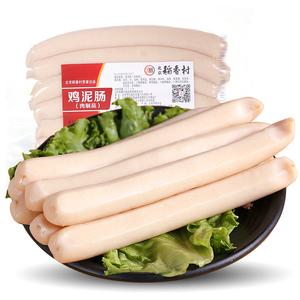 北京稻香村 鸡泥肠/猪泥肠 220g/袋北京老字号熟食年货 真空包装