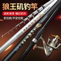 调钓鱼竿套装组合日本进口台钓竿特价鱼杆手杆19鱼竿手竿超轻超硬