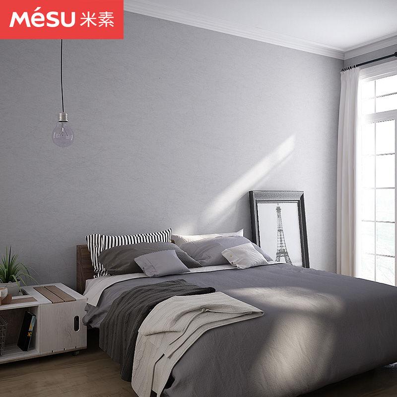 米素 客厅壁纸素色简约现代无纺布墙纸纯色卧室背景墙壁纸 施罗德