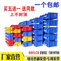 塑料零件盒组合式物料盒组立元件螺丝盒五金工具收纳盒子斜口羽佳