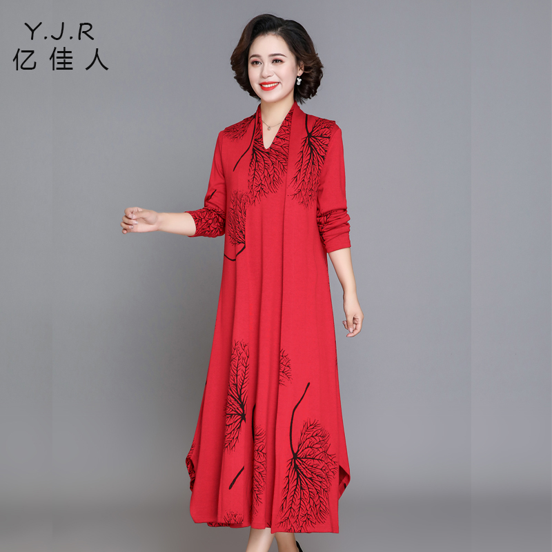 2021 new middle-aged and elderly womens autumn long sleeve two-piece suit plus size fat mothers long skirt dress