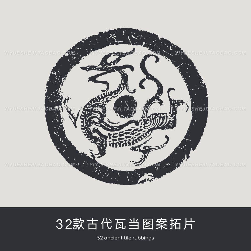 Глиняные печати  Артикул 637686605119