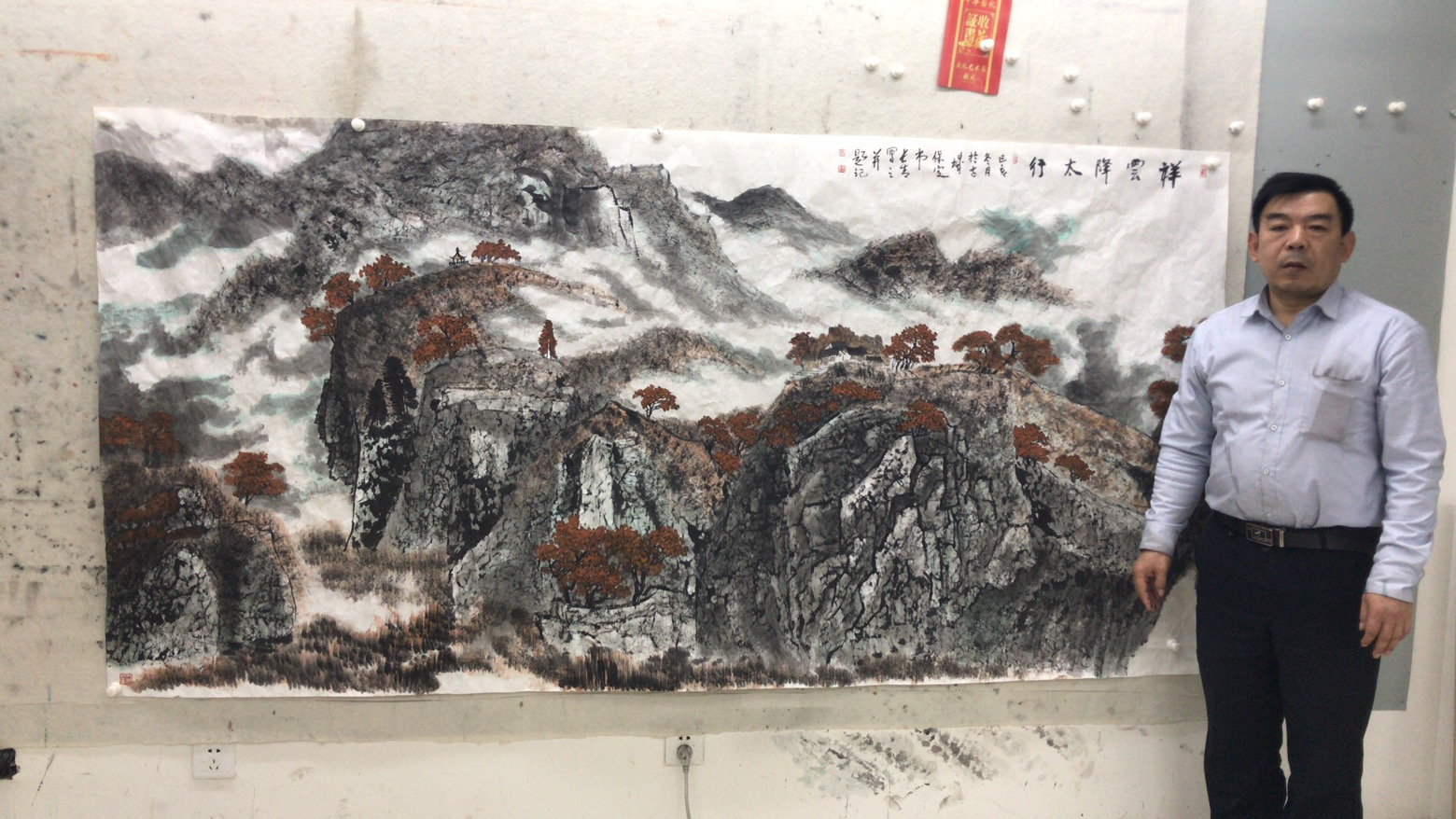 Famous painter Gao Changqings landscape painting