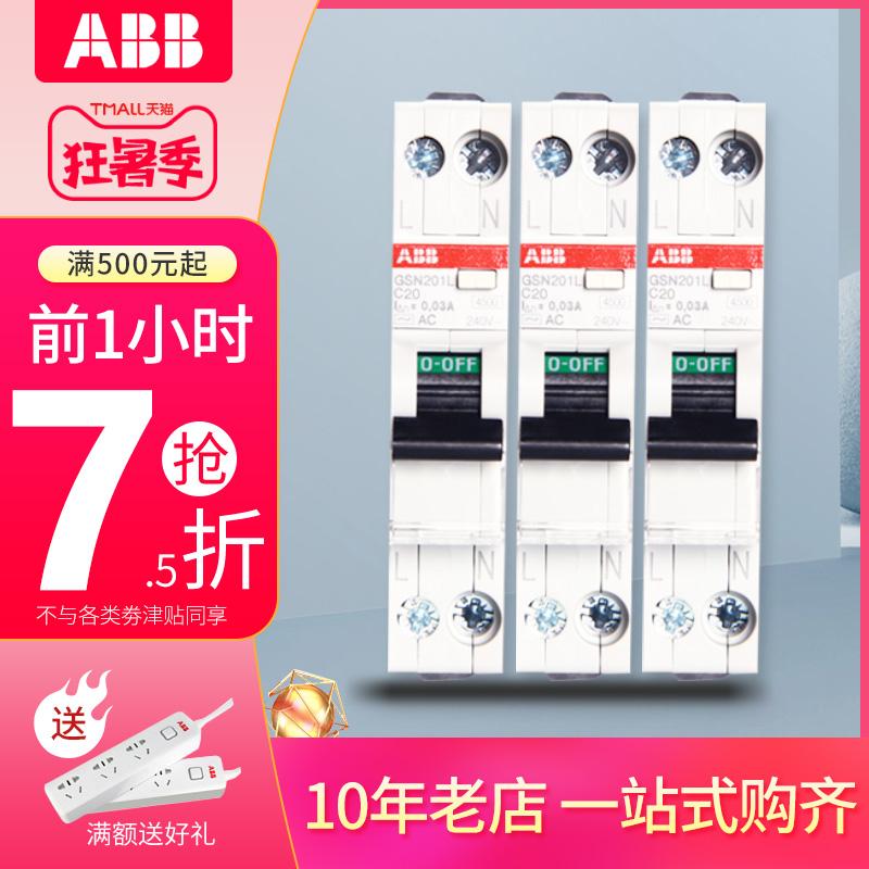 Автоматические выключатели тока Артикул 536633952340