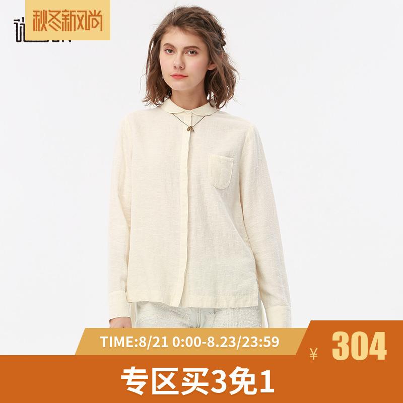 谜底女装新款H型棉麻长款衬衫女171MC0238