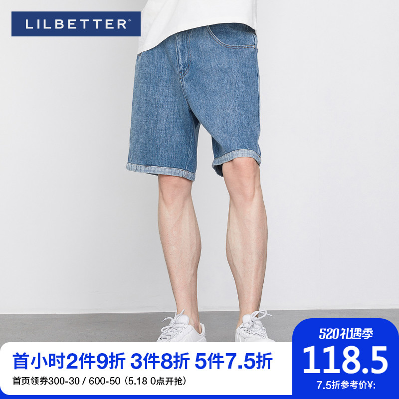 Lilisetter jeans men's shorts straight tube loose summer pants casual trend brand five pants men's shorts