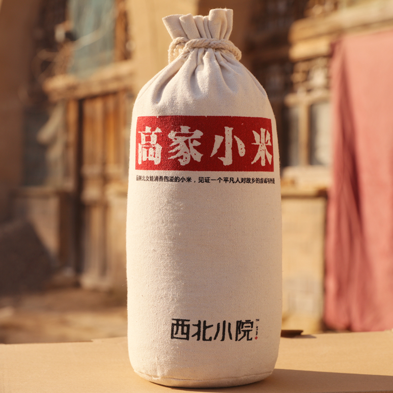 五折促销西北小院黄小米5斤包邮五谷杂粮食用糯陕北米脂小米粥小黄米新米