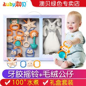 0一1岁澳贝牙胶宝宝新生摇铃玩具