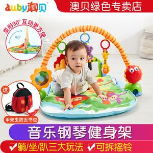 澳贝婴幼儿森林钢琴健身架 奥贝脚踏琴软游戏毯婴儿宝宝玩具0-1岁
