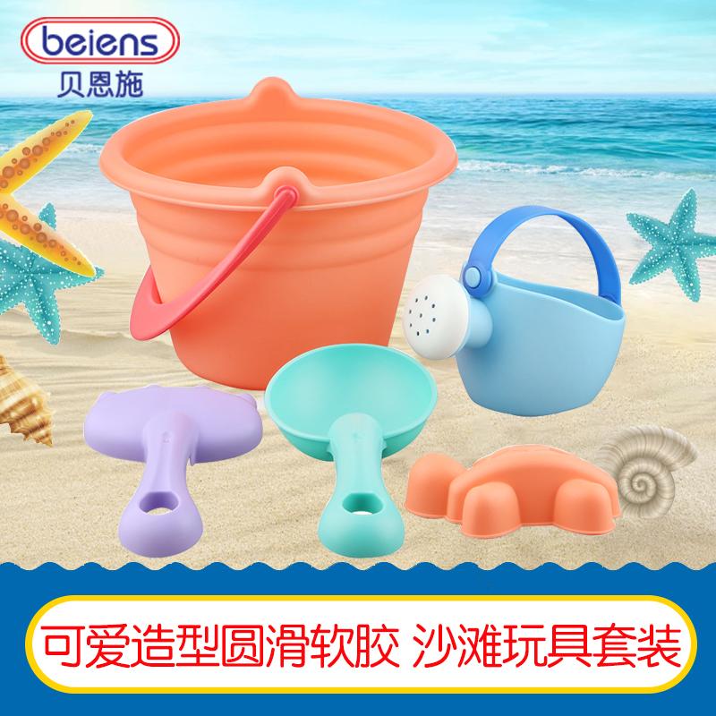 贝恩施沙滩玩具套装玩沙挖沙铲子
