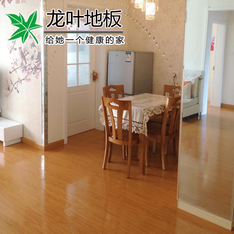 龙叶5628家用环保e0地暖地热专用仿实木质金刚板强化复合木地板12