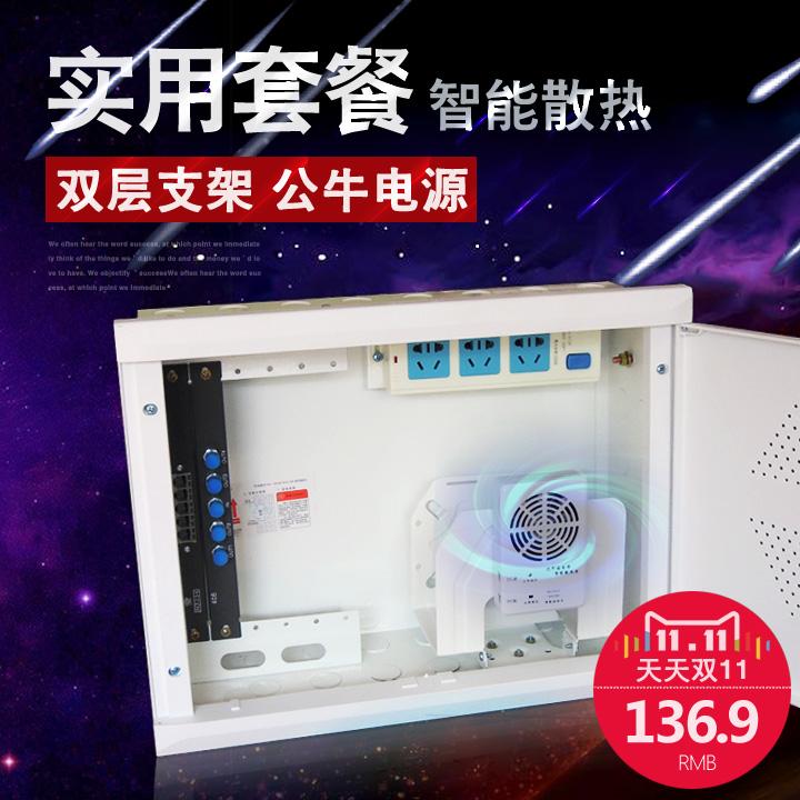 Коробки для электрощитков Артикул 13887300293