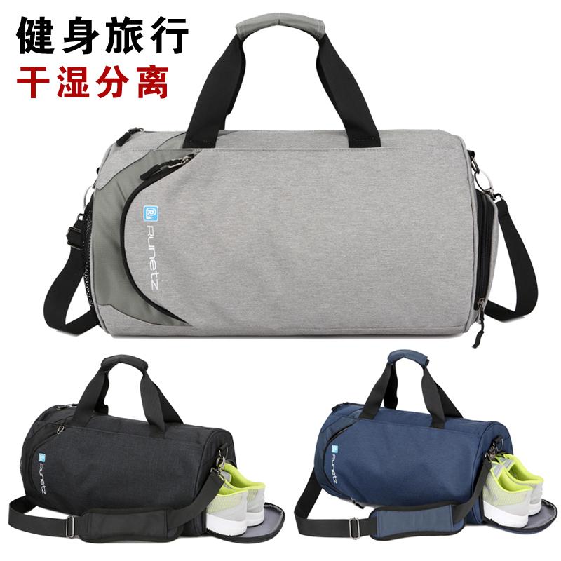 45.00元包邮运动健身包男防水训练包女行李袋干湿分离大容量单肩手提旅行背包